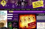 Banat wa Bas is the first audio blogging station for girls, photo from alarabiya.net